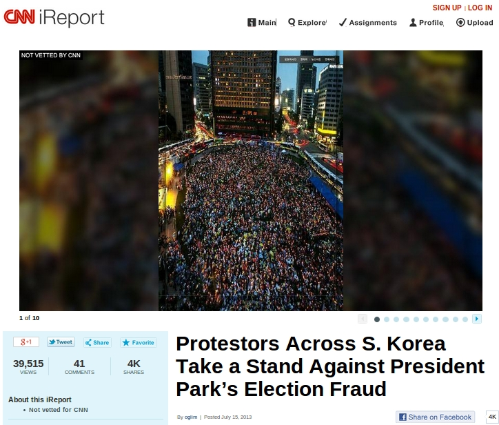 CNN_iReport_0716_2013