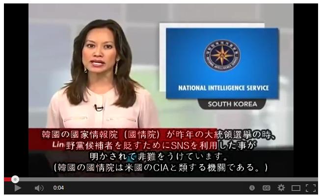 LinkTV_0628_2013_J