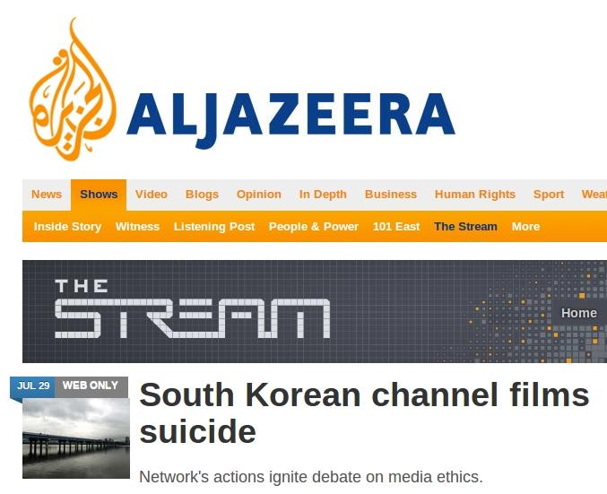 aljazeera_0729_2013_1