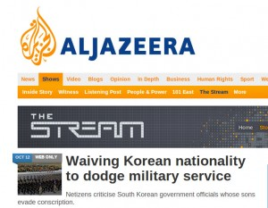 aljazeera_1012_2013_1