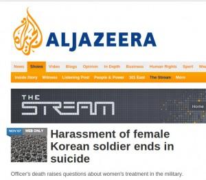aljazeera_1107_2013_1