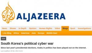 aljazeera_1219_2013