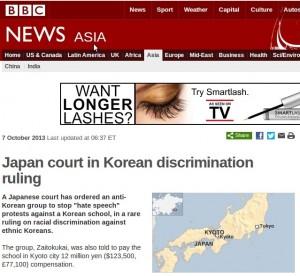 bbc_1007_2013