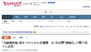 jcast_1211_2013_1