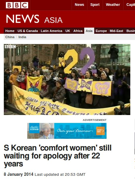 bbc_0108_2014