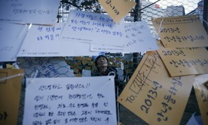 South Korean messages