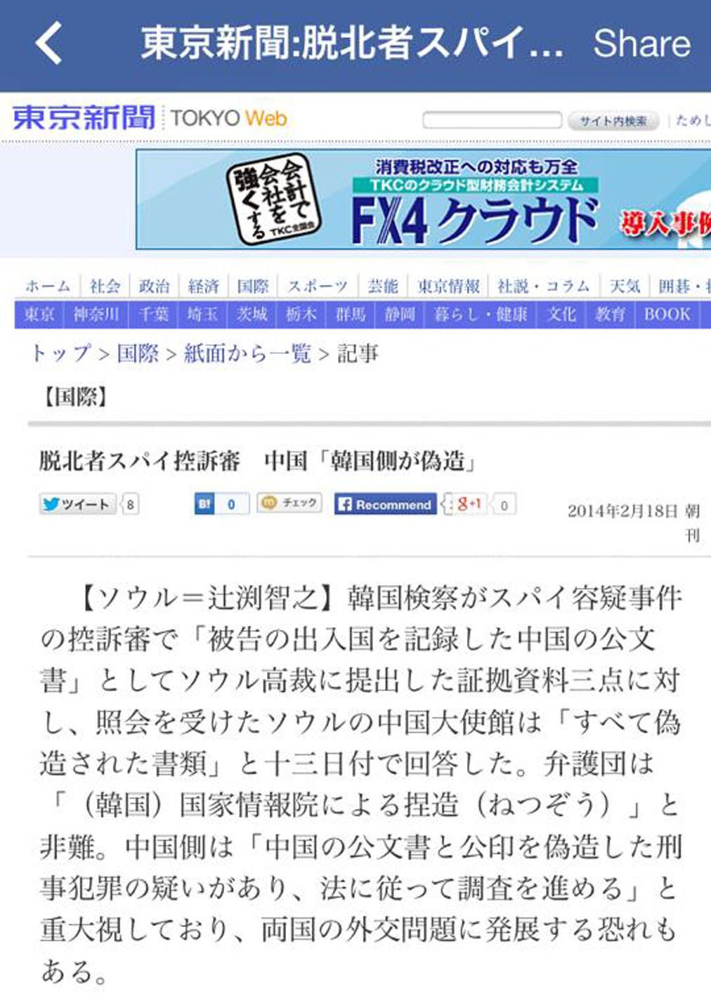 Japanese_final_copy