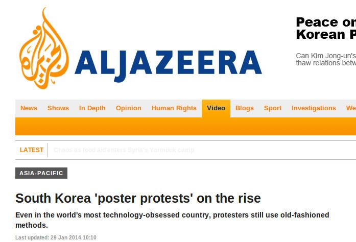 aljazeera_0129_2014