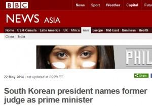Capture BBC 05.22.2014