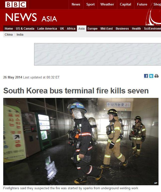 Capture BBC 05.27.2014