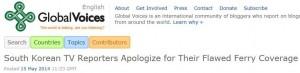 Capture-Global-Voice-05.18.2014