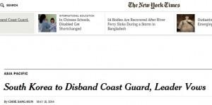Capture NYT 05.19.2014