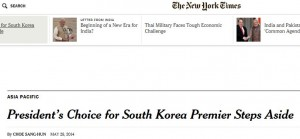 Capture NYT 05.29.2014
