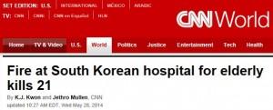 Capture cnn 05.29.2014