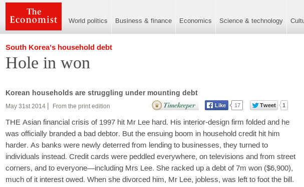 economist_0531_2014