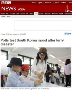 Capture BBC Polls test Kiorea mood after ferry disaster