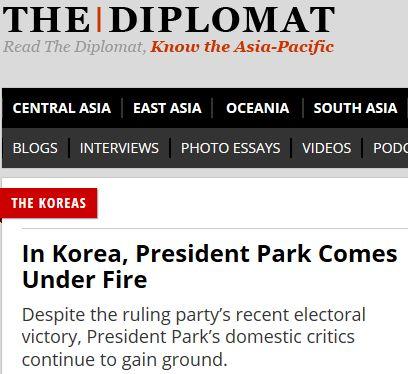 Capture Diplomat 김기춘