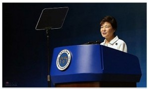 Capture Diplomat 김기춘-1
