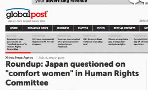GP Japan comfort women