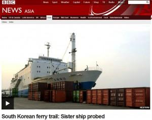 bbc_0630_2014
