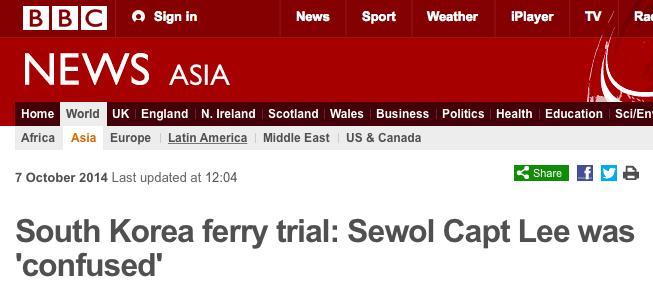 BBC_Capt_Lee_Trial_1