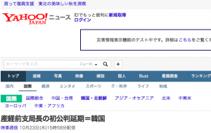 Jiji_Sankei