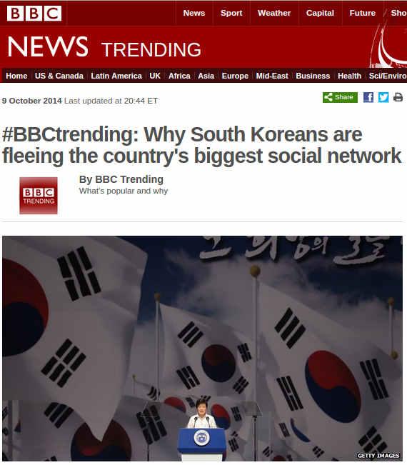 bbc_1009_2014