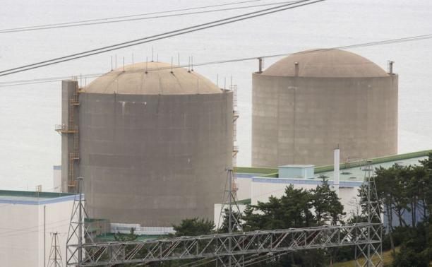 File photo shows the Kori No. 1 reactor and No. 2 reactor of state-run utility Korea Electric Power Corp in Ulsan