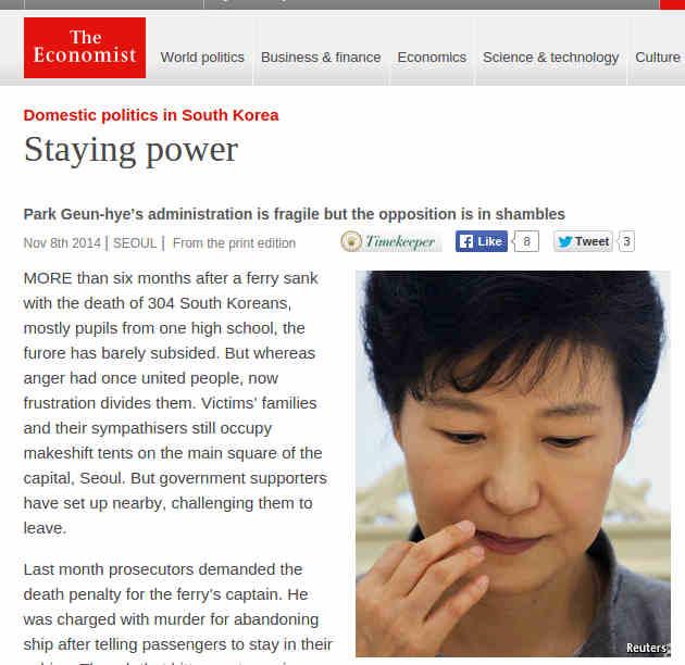 economist_1107_2014