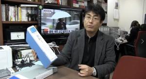 Capture Japan Times Kato Tatsya former Sakei Seoul Representative