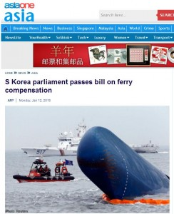 Capture AFP  Sewol Bill passed