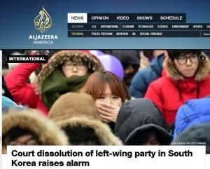 Capture AlJazeera Court dissolution of left-wing party in South Korea raises alarm