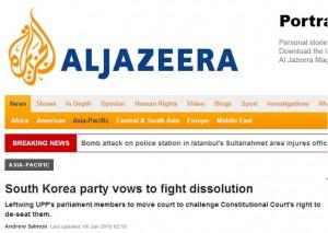 Capture AlJazeera UPP fight dissolution