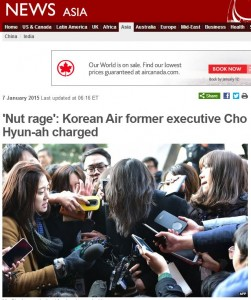Capture BBC charged nuts rage