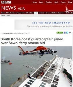 Capture BBC coast guard captin jailed