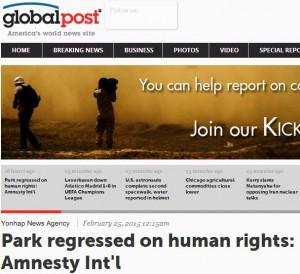 Capture GP Amnesty Park regressed on HR