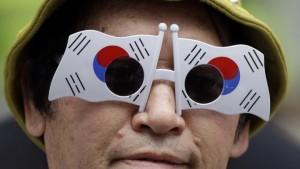 South Korea Japan Disputed Islands