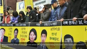 Sewol victims' families