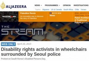 aljazeera_0420_2015_1