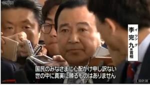 headlines_yahoo_co_jp_20150515_103440(2)