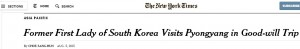 www_nytimes_com_20150806_095940