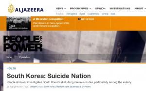 www_aljazeera_com_20150903_200914