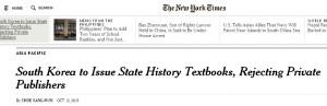 www_nytimes_com_20151013_105659(1)