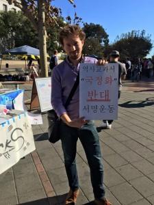 UC Berkeley 2