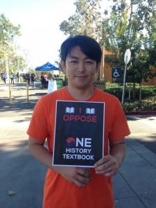 UC Irvine 1