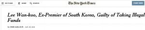www_nytimes_com_20160130_090626(1)