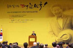 (34) 국가균형발전선언 12주년을 기념하며