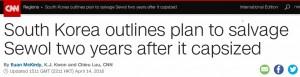 edition_cnn_com_20160415_021251(1)