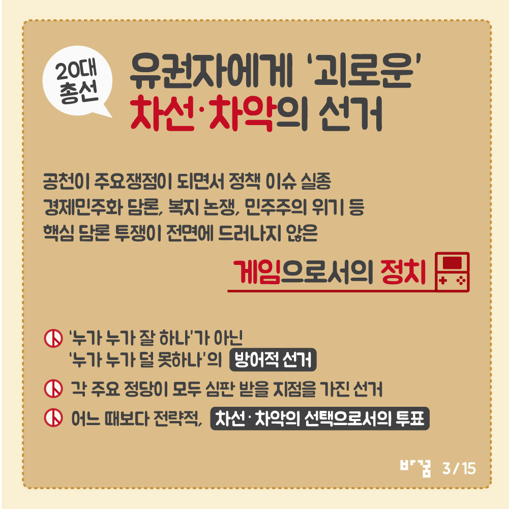 change2020-20160520-03