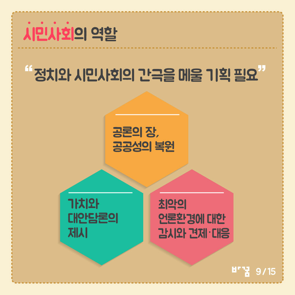 change2020-20160520-09
